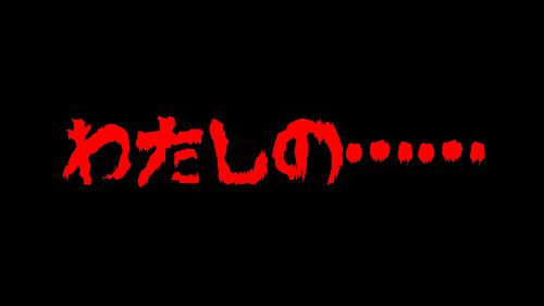 f:id:kefugahi:20200214111444p:plain