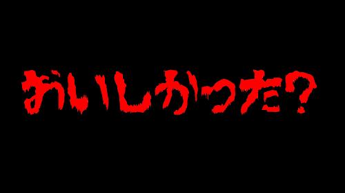 f:id:kefugahi:20200214111448p:plain