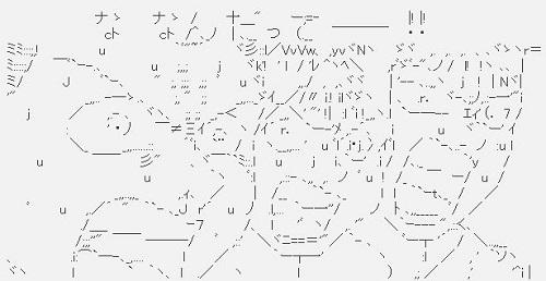f:id:kefugahi:20200216180456j:plain