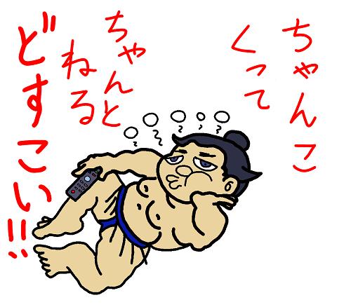 f:id:kefugahi:20200222180452p:plain