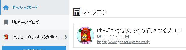 f:id:kefugahi:20200226043808j:plain