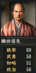 f:id:kefugahi:20200302085037j:plain