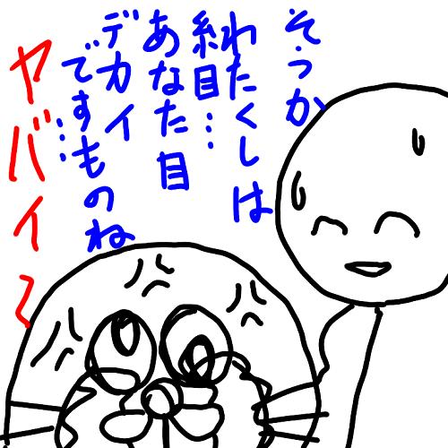 f:id:kefugahi:20200306165316p:plain