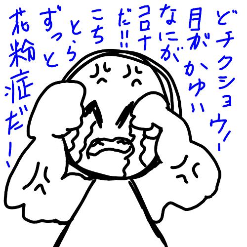 f:id:kefugahi:20200306165321p:plain