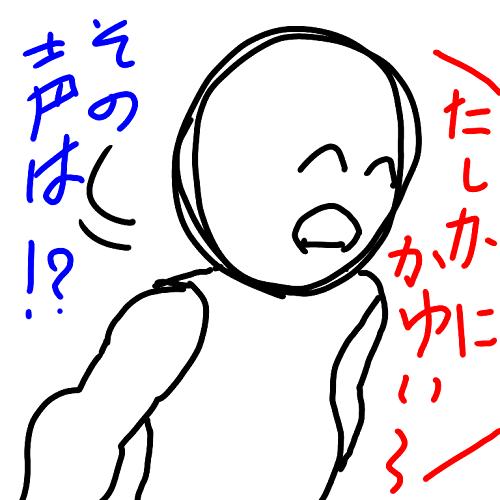f:id:kefugahi:20200306165325p:plain