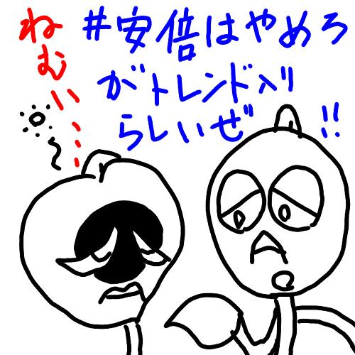 f:id:kefugahi:20200306165347p:plain