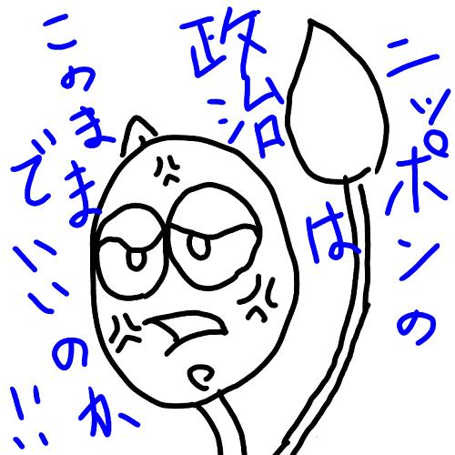 f:id:kefugahi:20200306165351p:plain