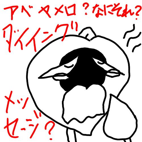f:id:kefugahi:20200306165356p:plain