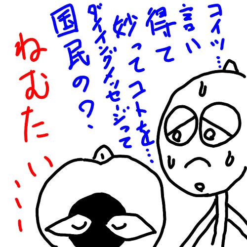 f:id:kefugahi:20200306165402p:plain