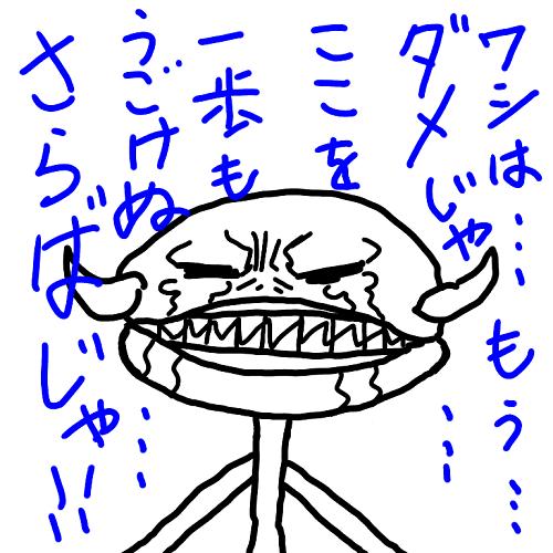 f:id:kefugahi:20200306165408p:plain