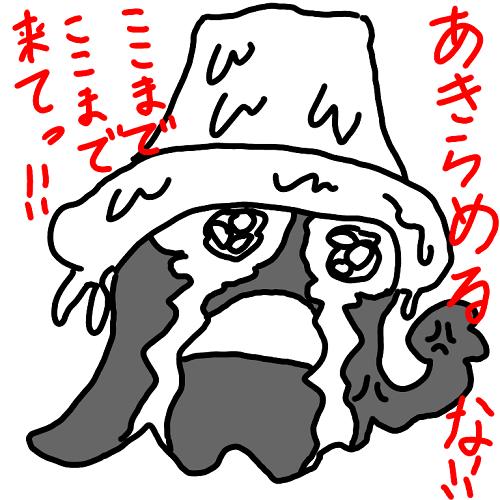 f:id:kefugahi:20200306165414p:plain