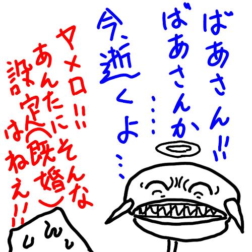 f:id:kefugahi:20200306165420p:plain