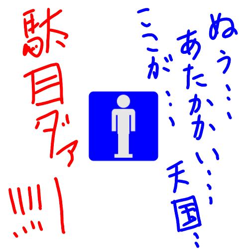 f:id:kefugahi:20200306165424p:plain