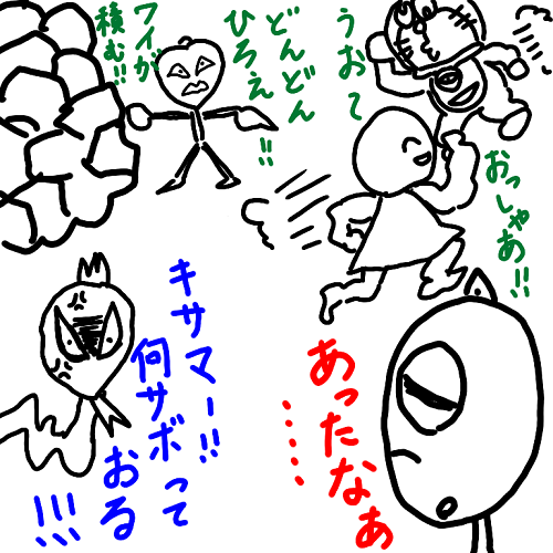 f:id:kefugahi:20200306174124p:plain