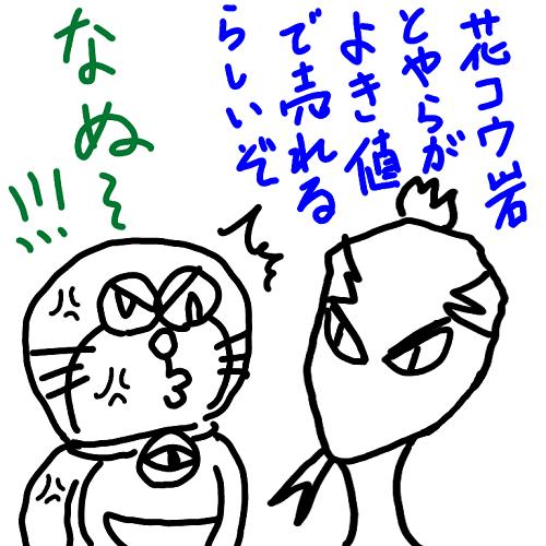 f:id:kefugahi:20200306174128p:plain