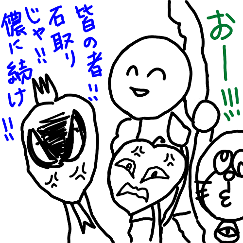 f:id:kefugahi:20200306174132p:plain
