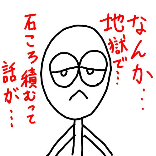 f:id:kefugahi:20200306174136p:plain