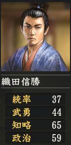 f:id:kefugahi:20200323153455j:plain