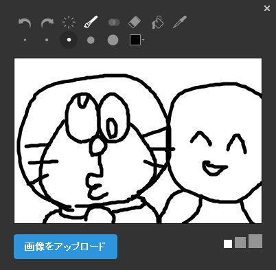 f:id:kefugahi:20200404100633j:plain