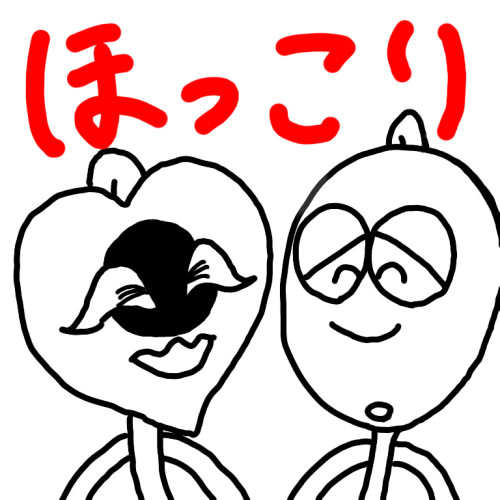 f:id:kefugahi:20200421085151p:plain