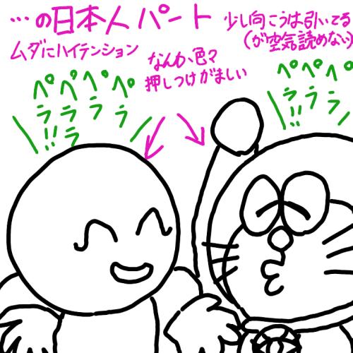 f:id:kefugahi:20200421085157p:plain