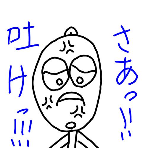 f:id:kefugahi:20200421085237p:plain