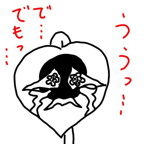 f:id:kefugahi:20200421085242p:plain
