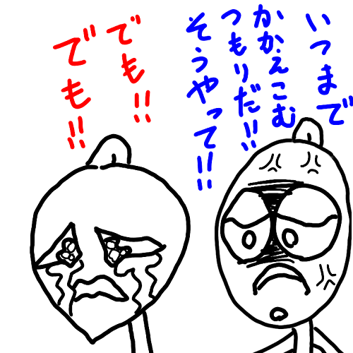 f:id:kefugahi:20200421085247p:plain