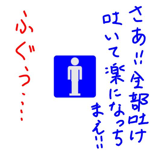 f:id:kefugahi:20200421085309p:plain