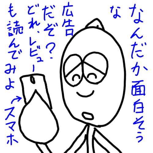 f:id:kefugahi:20200421085318p:plain