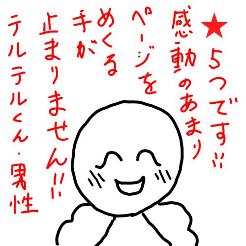 f:id:kefugahi:20200421085325p:plain
