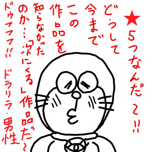 f:id:kefugahi:20200421085332p:plain