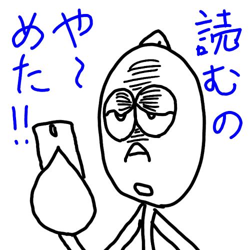 f:id:kefugahi:20200421085340p:plain