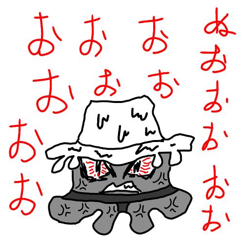 f:id:kefugahi:20200421085435p:plain