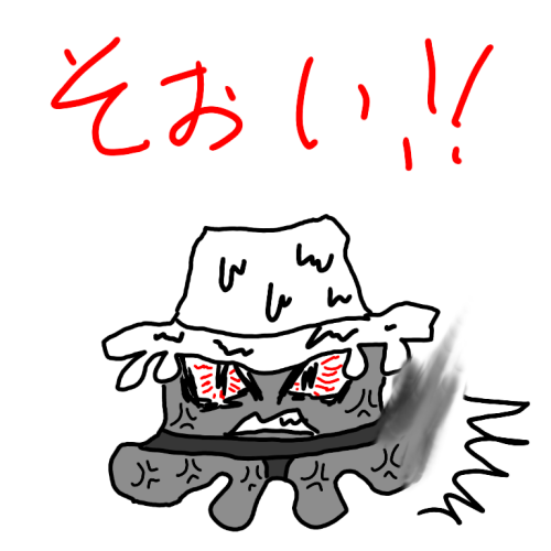 f:id:kefugahi:20200421085440p:plain