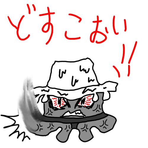f:id:kefugahi:20200421085447p:plain