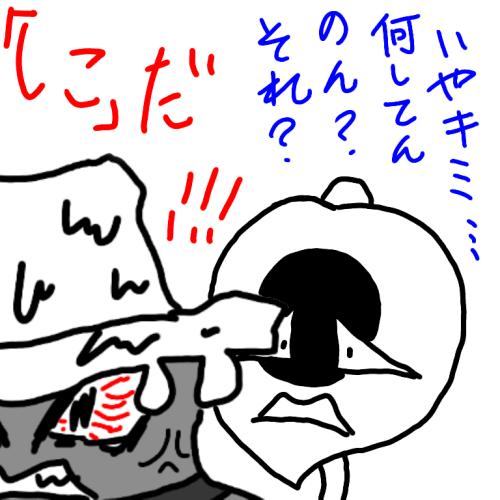 f:id:kefugahi:20200421085453p:plain