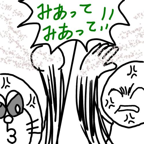 f:id:kefugahi:20200421085513p:plain