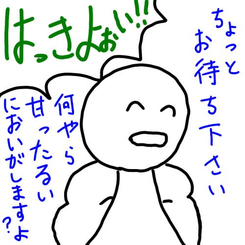 f:id:kefugahi:20200421085536p:plain