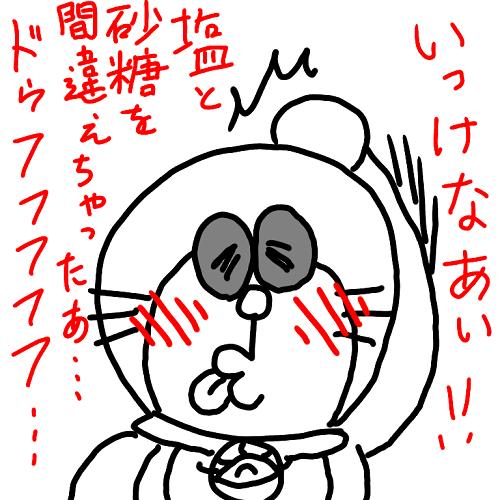 f:id:kefugahi:20200421085542p:plain