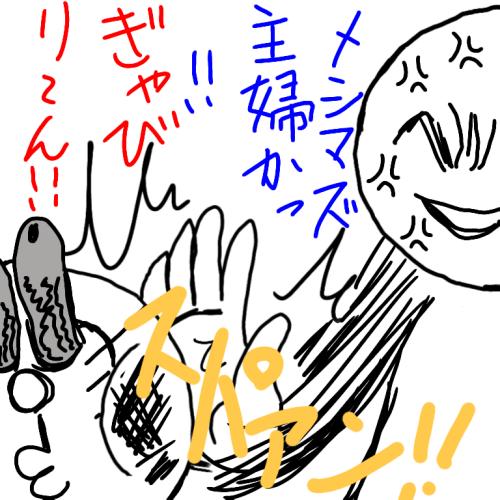 f:id:kefugahi:20200421085550p:plain