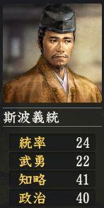 f:id:kefugahi:20200427110543j:plain
