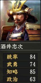 f:id:kefugahi:20200504133255j:plain
