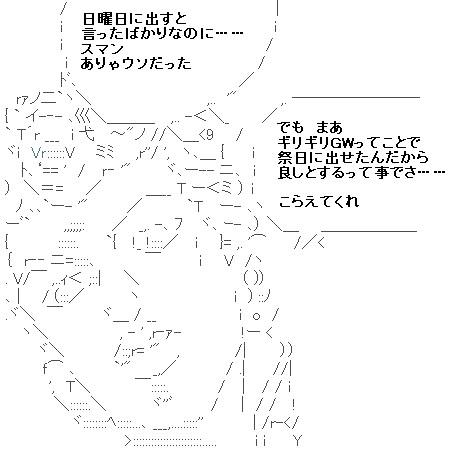 f:id:kefugahi:20200504184716j:plain