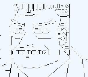 f:id:kefugahi:20200506112300j:plain