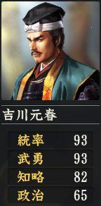 f:id:kefugahi:20200511022021j:plain