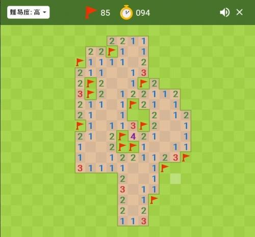 f:id:kefugahi:20200514051647j:plain