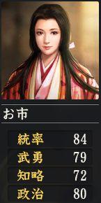 f:id:kefugahi:20200518075742j:plain