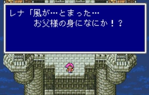 f:id:kefugahi:20200530021807j:plain