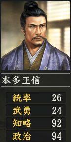 f:id:kefugahi:20200531185720j:plain